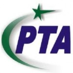 PTA Launches ICT Applications on www.pakistan.pk