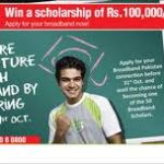 PTCL 'Student Basic Package' with free Wi-Fi