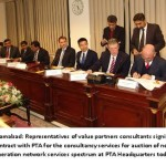 PTA AND VALUE PARTNERS SIGN CONTRACT FOR AUCTION 3G