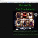Taliban supporter hacked Rawalpindi police website !