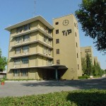 Revitalization of TIP is under consideration: Anusha Rahman