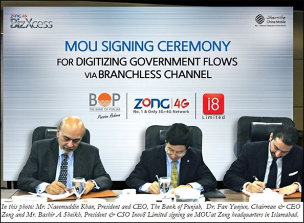 Bank of Punjab, ZONG and Inov8 Join Hands for Branchless Banking