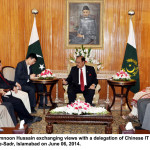Pakistan has huge potential for investment in telecom sector. President Mamnoon