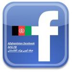 Afghanistan Govt. rejects Facebook ban
