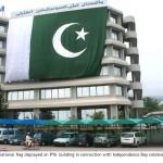 PTA Establishes Zonal Office at Gilgit