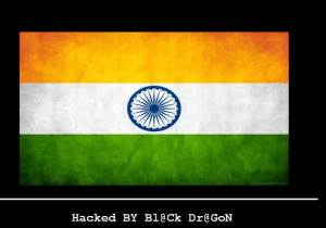 ppp-website-hacked-1