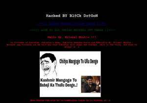 ppp-website-hacked-2