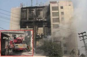 PTCL FIRE 001