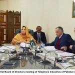 Mr. Zia-ul-Haq New Managing Director Of TIP