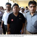 Axact CEO, COO among five sent on remand