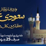 Warid Roamers in Saudi Arabia to get 60% Discount