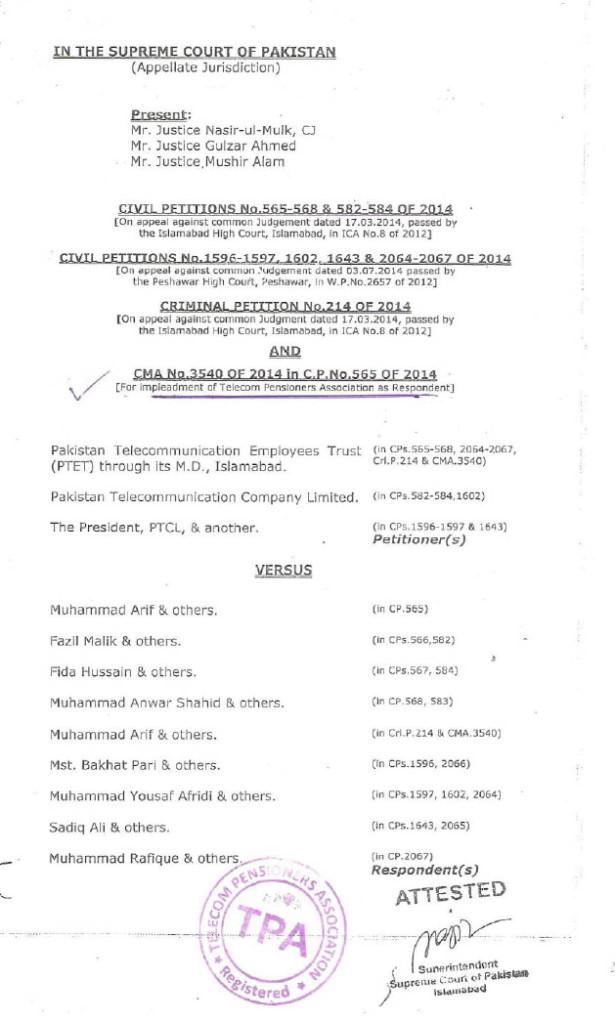 telecoalert-courtjudgment- 12jun2015 - pensionaer vs ptcl - first page 1