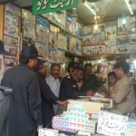 Raid Against Illegal Sellers of DECT 6.0 Cordless Phones