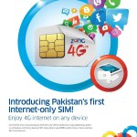 Zong Launches Pakistan's First Ever Internet SIM