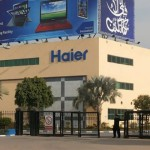 HAIER ! Establishing a mobile phone assembly plant near Lahore