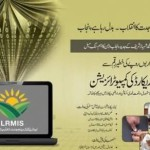 Land record of 23,000 villages has been computerized in Punjab