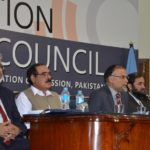 HEC Launches Education Testing Council (ETC)