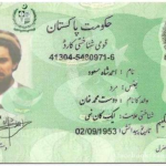 Verification process of (CNIC) of all Pakistanis again