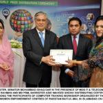 PBM to uplift the life standards of less-privileged girls and women Ishaq Dar