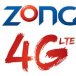 Zong to Offer Samsung and Huawei Handsets at CSC in Gujranwala