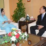 "Anusha Rehman raised  ""Afghan sim's issue with Secretary General ITU"