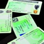 CNIC. Re-verification One-month extended for aliens.