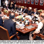 PM visits Head Office of National Bank of Pakistan