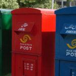 Pakistan Post & Karandaaz partner to digitize Money Orders Service