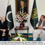 ICTs as key enabler to enhance productivity, transparency, and good governance. PM Nawaz Sharif