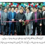 LAHORE IT TOWER open for business
