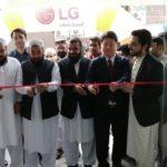 LG Electronics inaugurates its brand shop in Peshawar