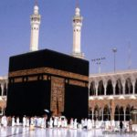 Saudi Arab. Indian immigrant arrested for allegedly disrespecting the Holy Kaaba on Facebook