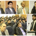 CCP Holds Seminar Of 'Competition Advocacy Academia Drive' At Iqra University