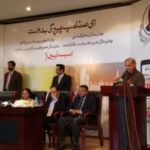 Punjab Chief Minister Shehbaz Sharif has launched E-Stamp facility