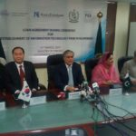 Gov. Pakistan signed agreement with EXIM Bank to build IT park