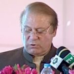 Prime Minister Nawaz Sharif inaugurated a system to digitalise Punjab Police.