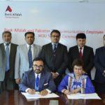 Bank Alfalah to disburse PTET employees' pensions