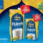 Haleeb reduces milk price to Rs.99/litre in Ramzan