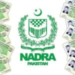 174,184 illegal immigrants in the Nadra system. Senate Committee