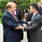 Muhammad Nawaz Sharif visited the headquarters of Alibaba Group