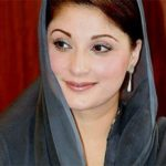 Maryam Nawaz, appears to have become careful in social media