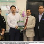 Pakistan's IT and marble products has great scope in Spain – Dr. Muhammad Hamid Ali