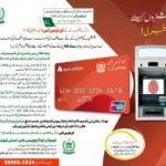 Bank Alfalah enables POS purchasing for Senior Citizens