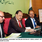 Web edition of Urdu language dictionary the step was a way forward in promotion of Urdu . President Mamnoon