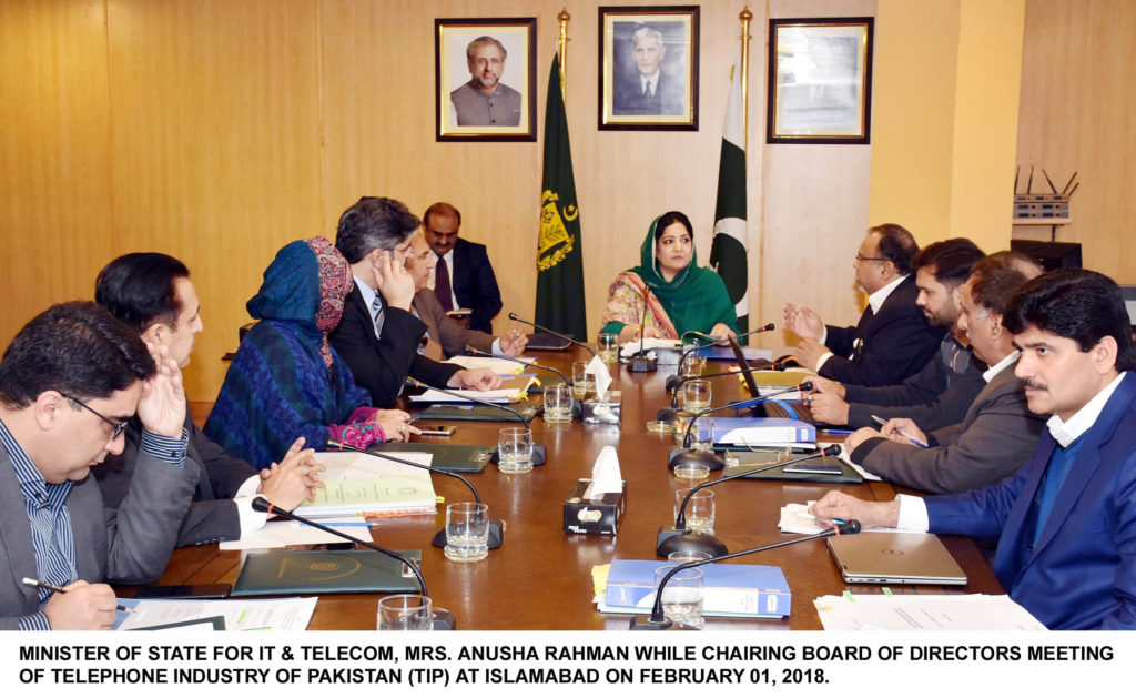 minister of state for it telecom chaired board of directors